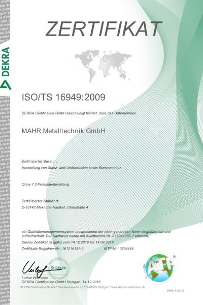 Zertifikat-1-400x600